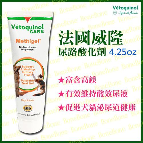 法國Vetoquinol威隆 尿路酸化劑4.25oz 犬貓通用 改善尿路症候群