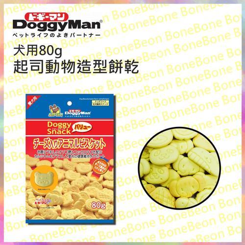 日本 Doggy Man 犬用起司動物造型消臭餅乾 80g