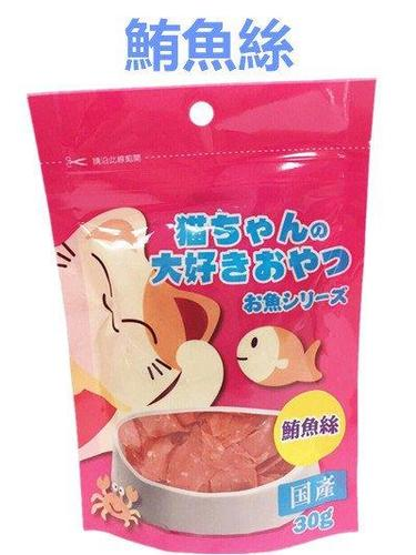 日本 貓の味 起司蟹肉絲 蟹肉絲 鮪魚絲 /魔法村 PETIO 海太郎 阿曼特可參考