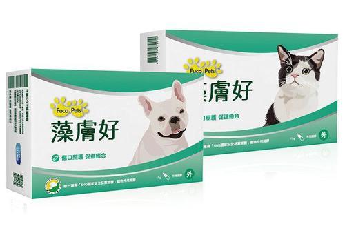 藻膚好15g 犬貓通用 小分子褐藻醣膠 外用修復凝膠 消炎過敏止癢傷口癒合/另有藻康留/吉沛思小護士 阿曼特皮膚膏可參考