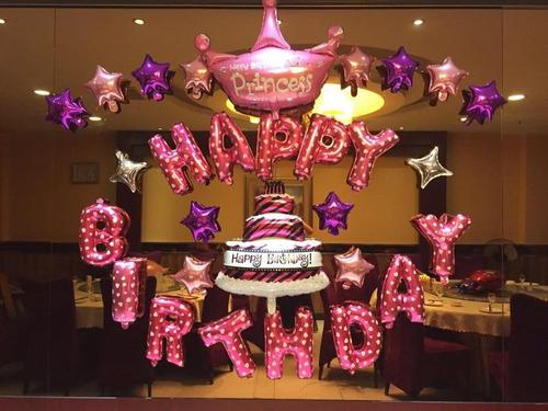 生日派對氣球套餐