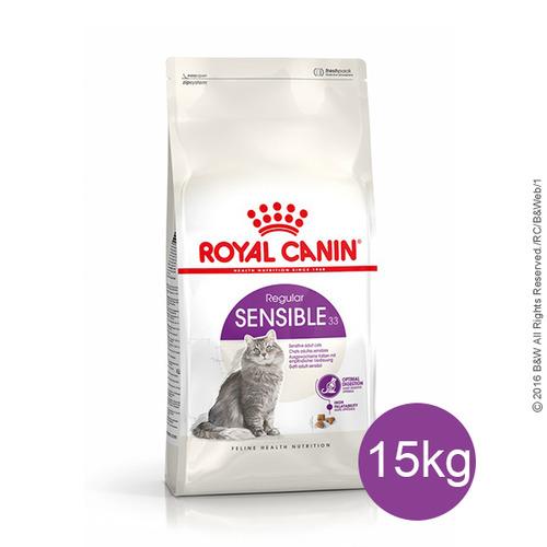 公司貨附發票 送市價$79肉泥餐包*2 台中歡迎自取 法國皇家Royal Canin S33 15KG 腸胃敏感貓專用飼料