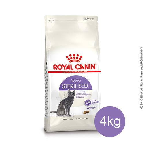 公司貨附發票 台中歡迎自取  法國 皇家 Royal Canin/ S37 絕育貓專用飼料 4KG 2包需宅配
