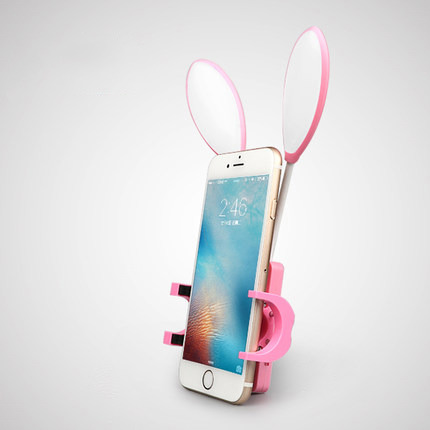 兔兔打光拍照神器