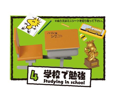 Re-ment Peanuts Snoopy Charlies Brown school Days Miniature Figures Full set 8