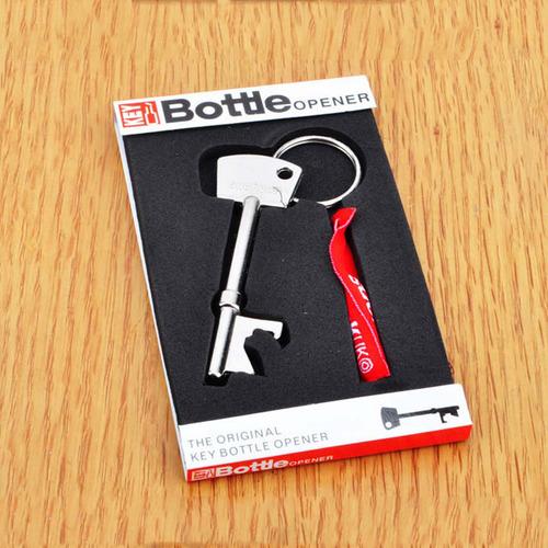 創意鑰匙開瓶器
