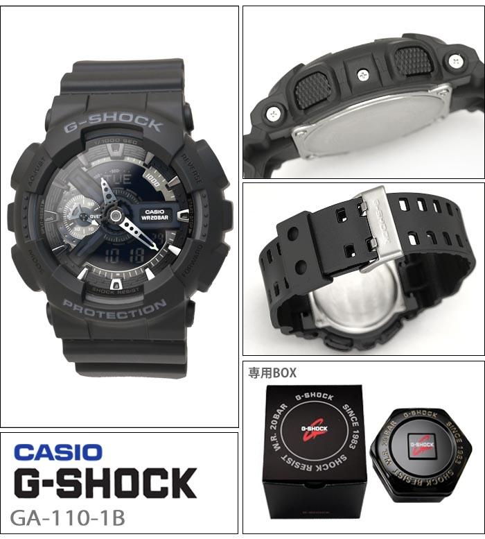 Buy Casio G-Shock GA-110-1B Black Men s Watch bf50d966c