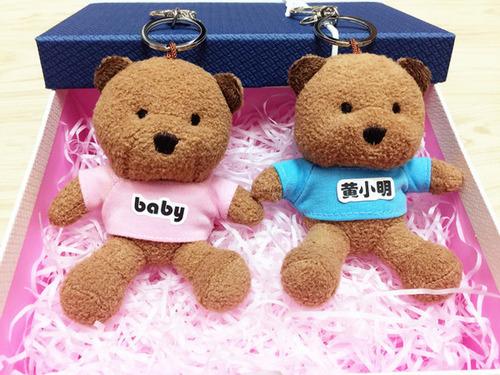 訂製姓名泰迪熊吊飾
