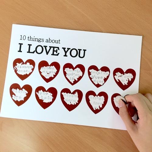 我愛你的十個原因刮刮卡