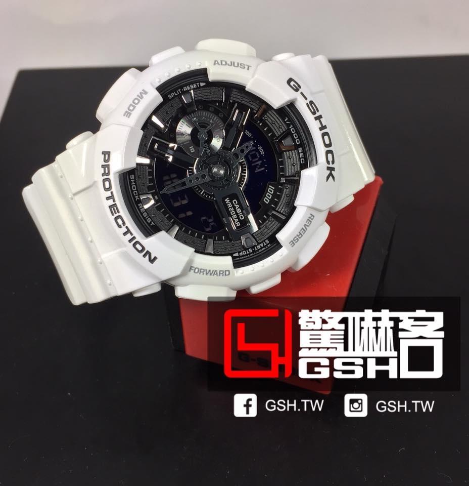 G Shock Ga 110gw 7a Casio