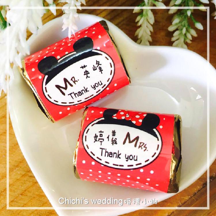 婚禮週邊-客製米奇米妮款(數量200顆起訂)(低溫)