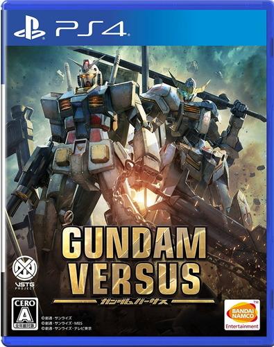 gundam versus 中文 版