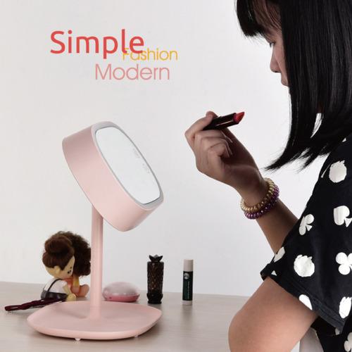 化妝鏡檯燈