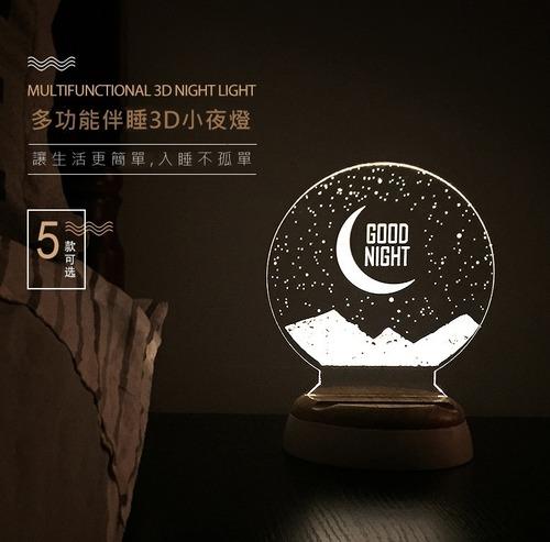 4合1多功能伴睡3D小夜燈手機支架+USB充電+香薰功能+負離子净化
