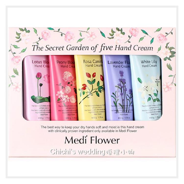 婚禮週邊-韓國進口 Medi Flower秘密花園護手霜禮盒(粉)