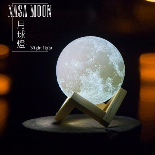 浪漫唯美立體月球燈