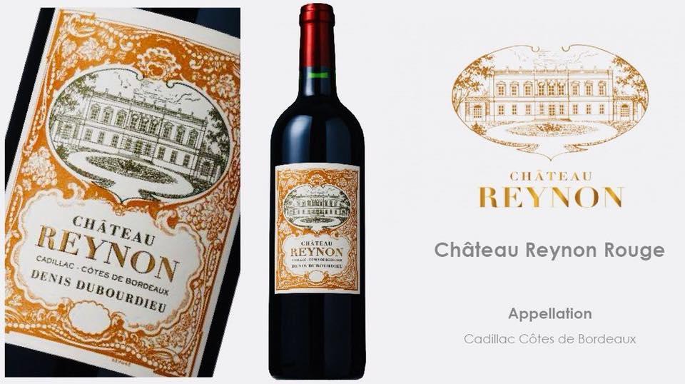 Chateau Reynon, Denis Dubourdieu, 雷翁堡酒莊, 神之水滴