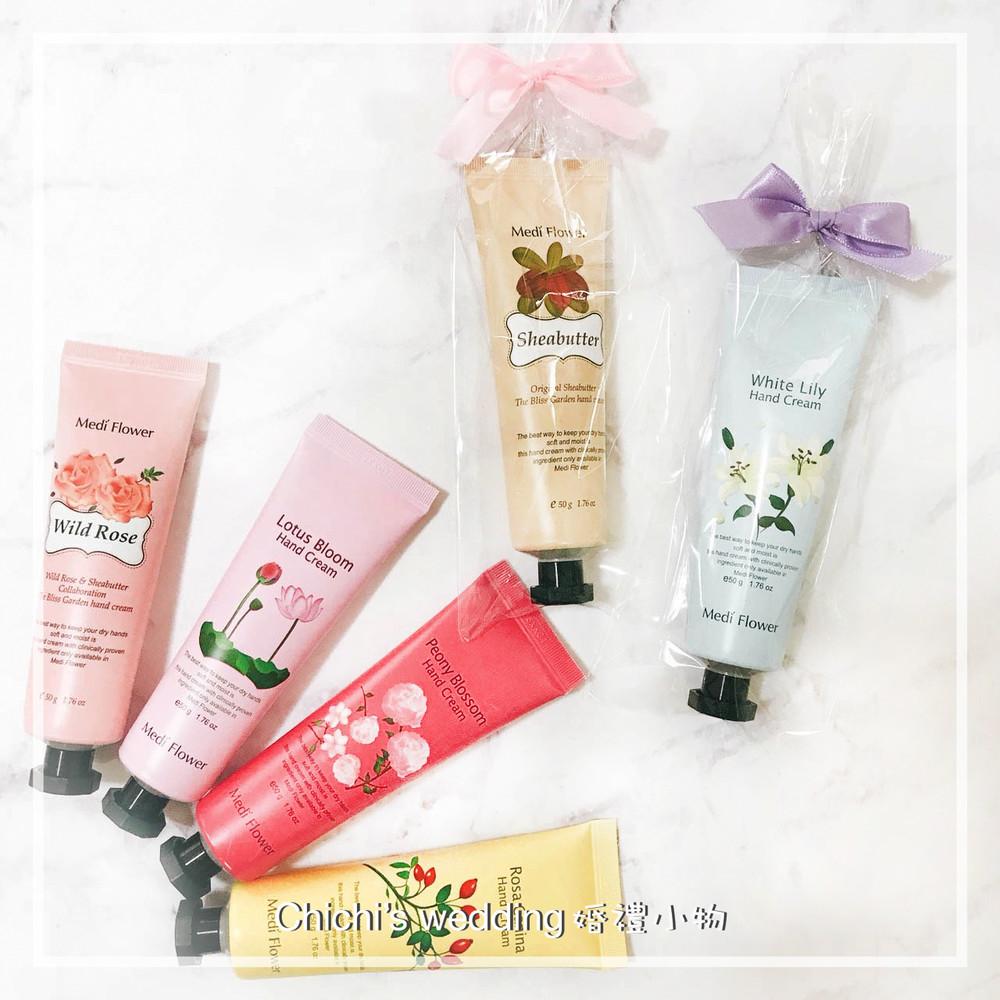 婚禮週邊-韓國婚禮小物-Medi Flower秘密花園護手霜(單售)