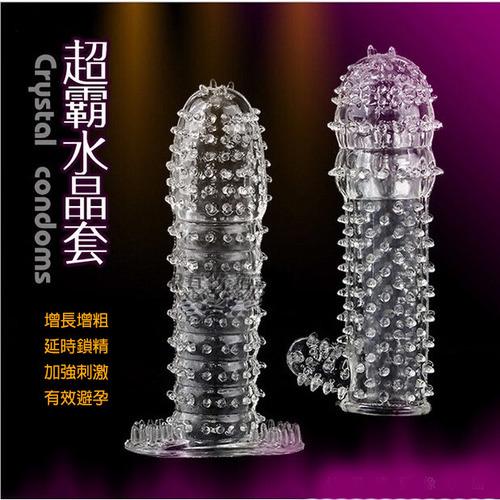 女人用水晶套的体会_男用 超霸水晶套 超霸狼牙套 極度快感 高潮 潮吹