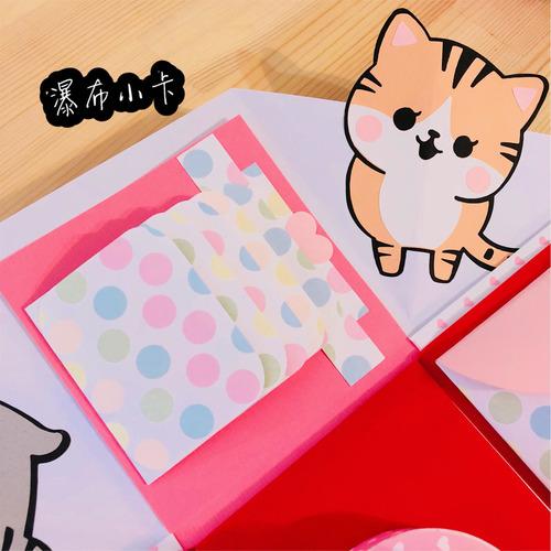 貓咪小窩禮物盒