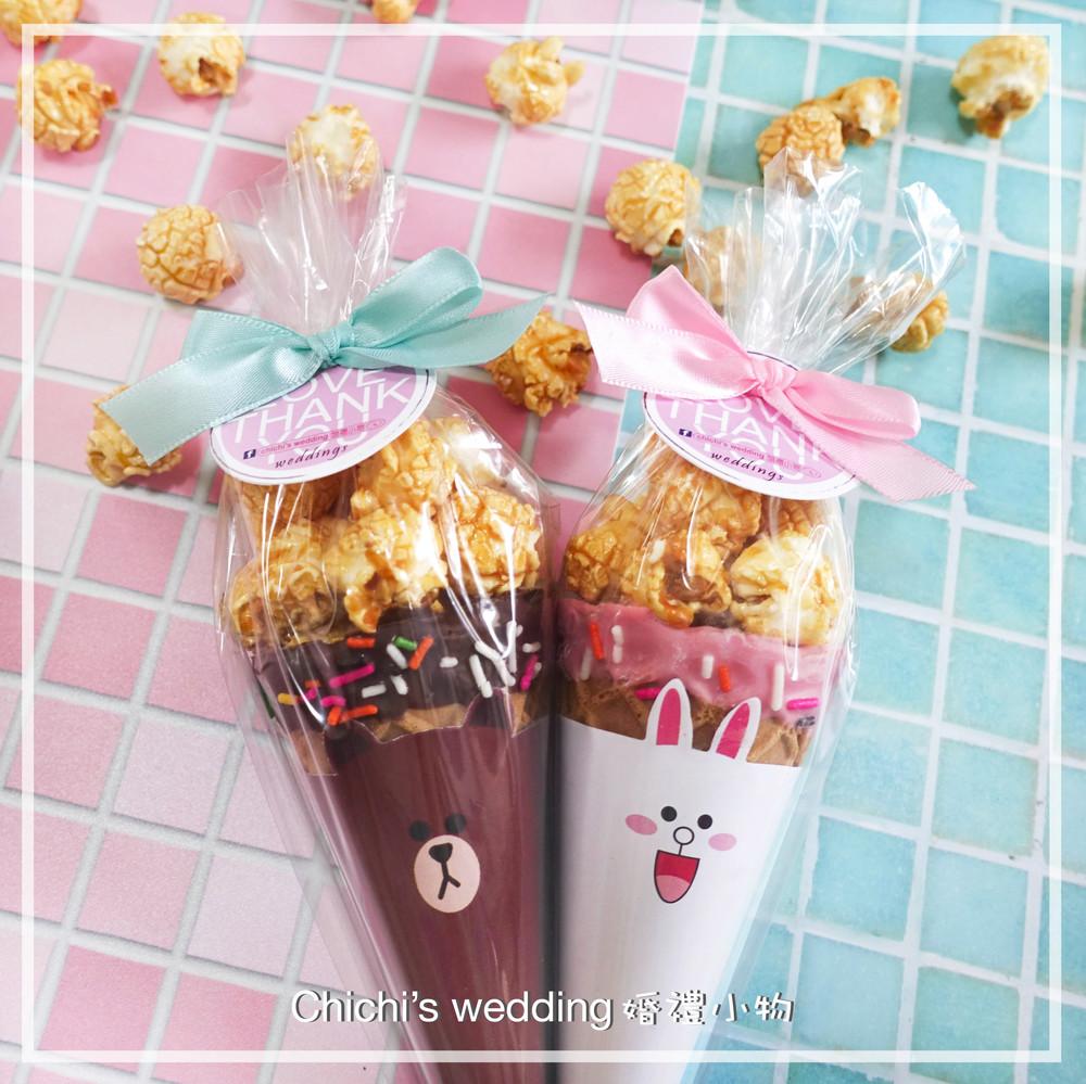 婚禮週邊-熊大兔兔甜筒爆米花