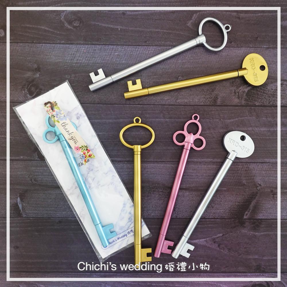 婚禮週邊-幸福童話鑰匙筆