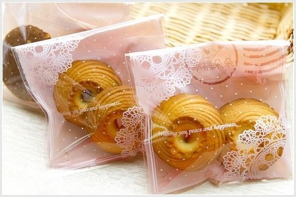 婚禮週邊-自黏OPP包裝袋(禮物包裝.烘焙點心包裝)-A.粉底蕾絲點點款x10枚