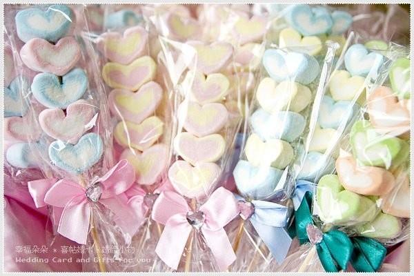 婚禮週邊-精緻版愛心棉花糖