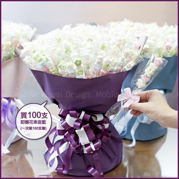 婚禮週邊-特惠5入串裝小花朵棉花糖