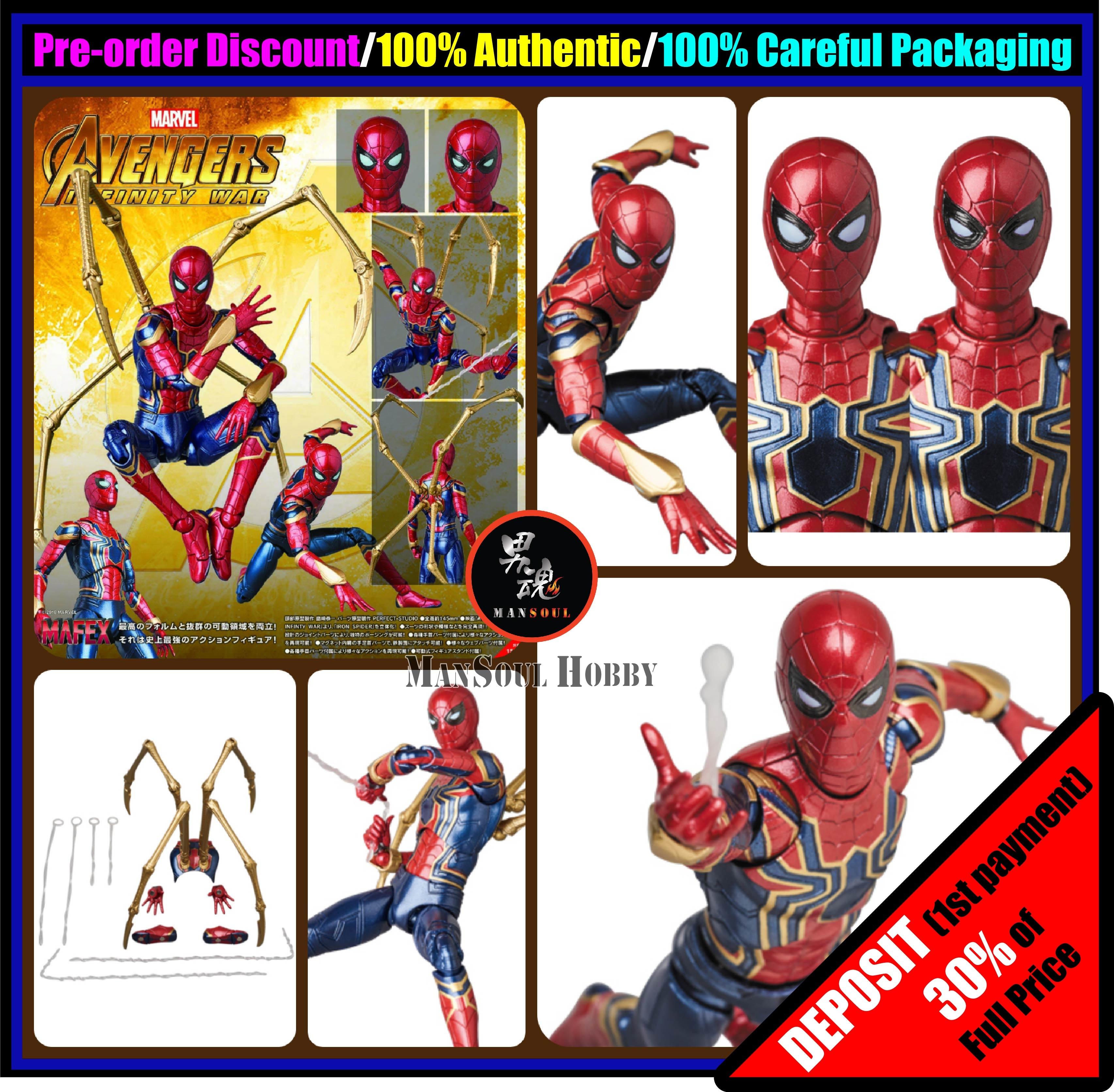 Medicom Toy Mafex Avengers Infinity War Iron Spider
