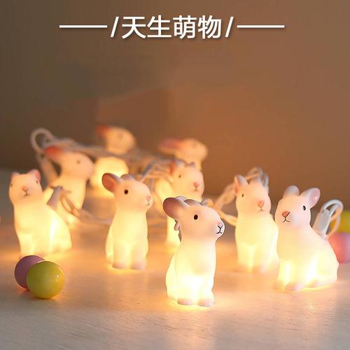 可愛小兔子佈置燈串