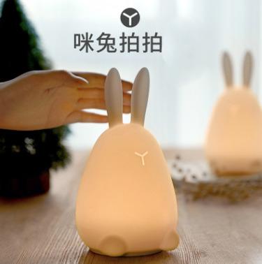 咪兔拍拍小夜燈