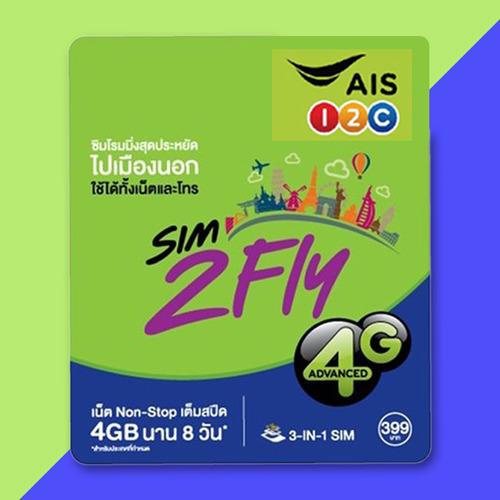 ais sim2fly 歐美 版