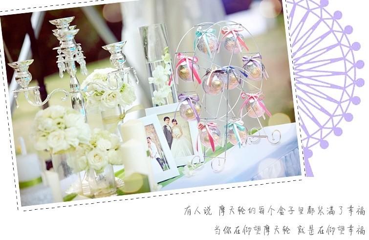 婚禮週邊-愛情摩天輪♥法式軟糖迎賓小物-10顆水晶喜糖球+一組不銹鋼摩天輪
