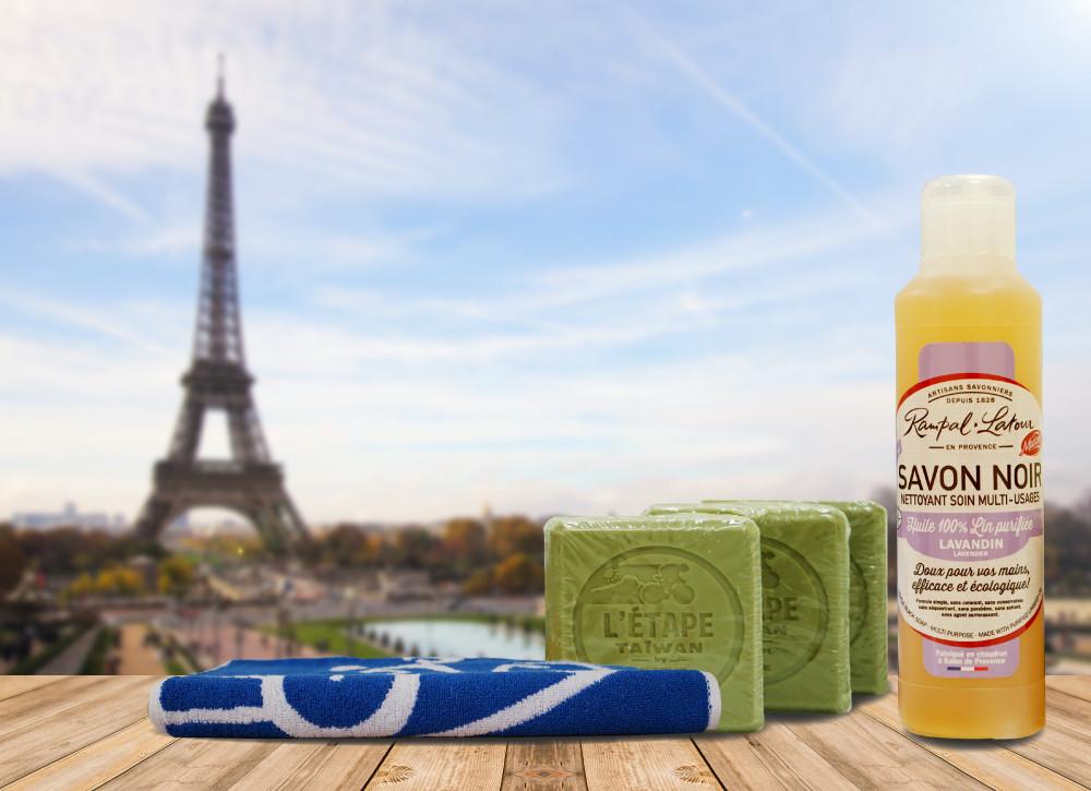 擺脫宅味,沐浴在法國的香氣中