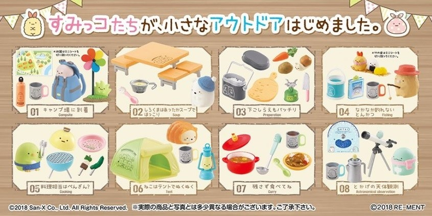 Re-ment Miniature Sumikko Gurashi Starry Sky Camp 600yen rement No.07