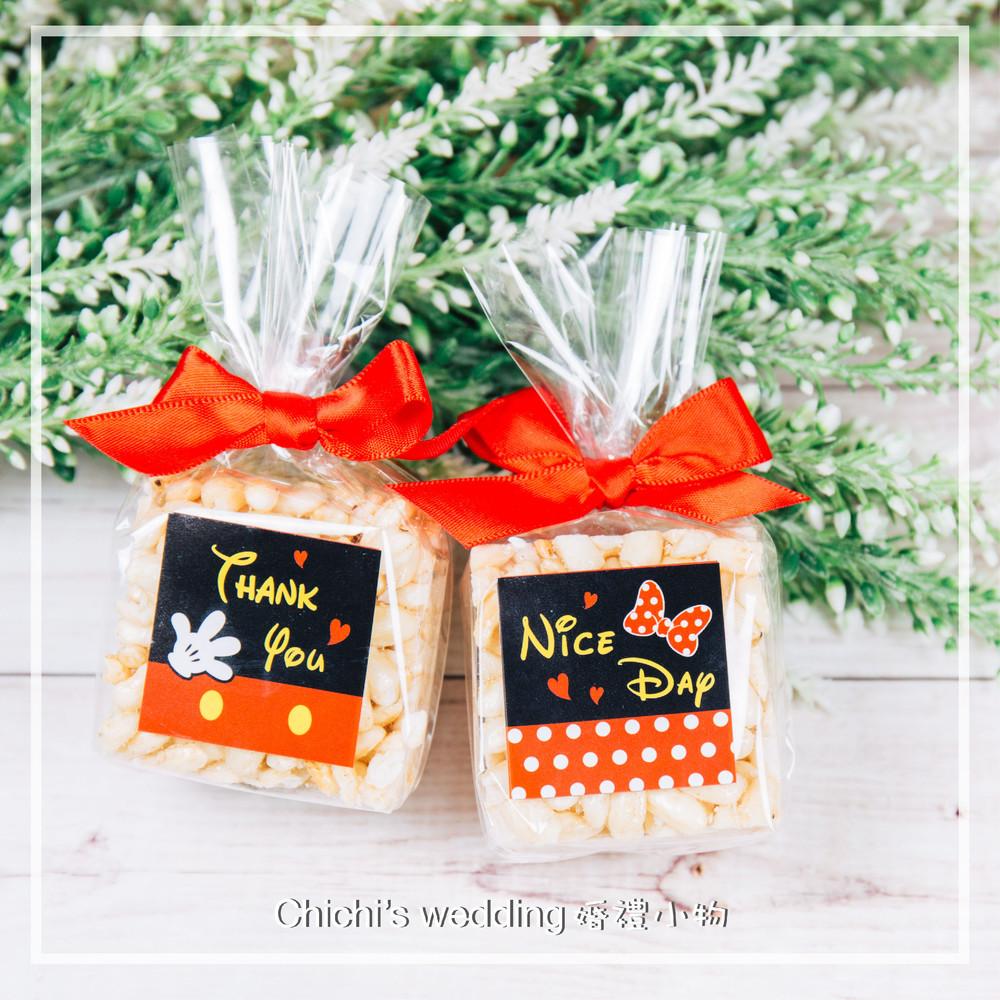 婚禮週邊-米奇米妮傳統米香
