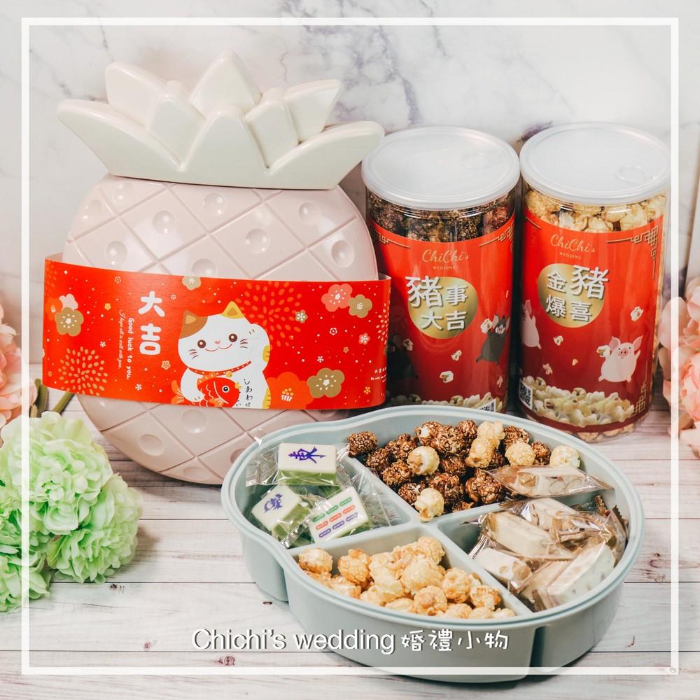 婚禮週邊-大四喜旺旺禮盒(含鳳梨旺旺盒及食品)