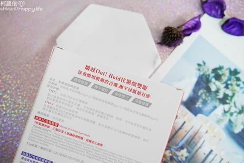 Swissvita薇佳,微晶3D全能眼霜,眼霜,抗皺,微晶3D全能系列