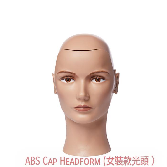 ABS Cap Headform