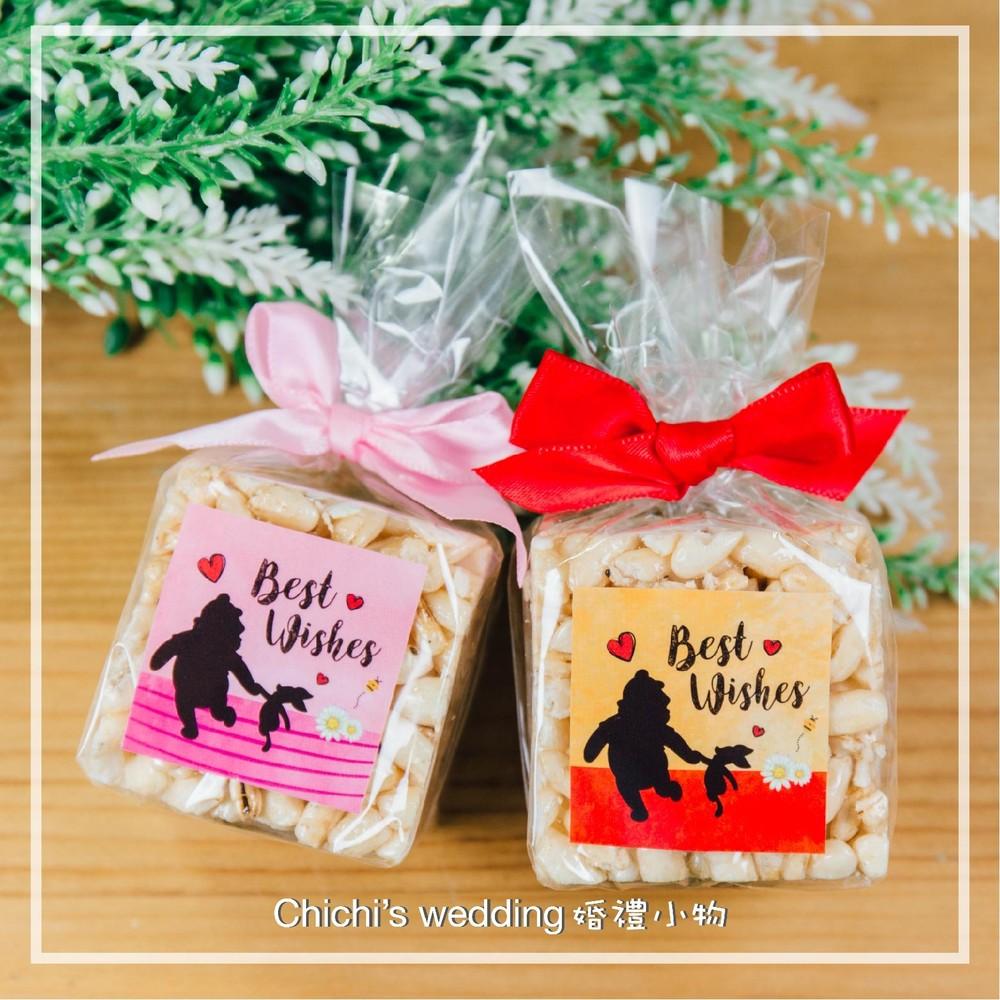 婚禮週邊-小熊維尼傳統米香