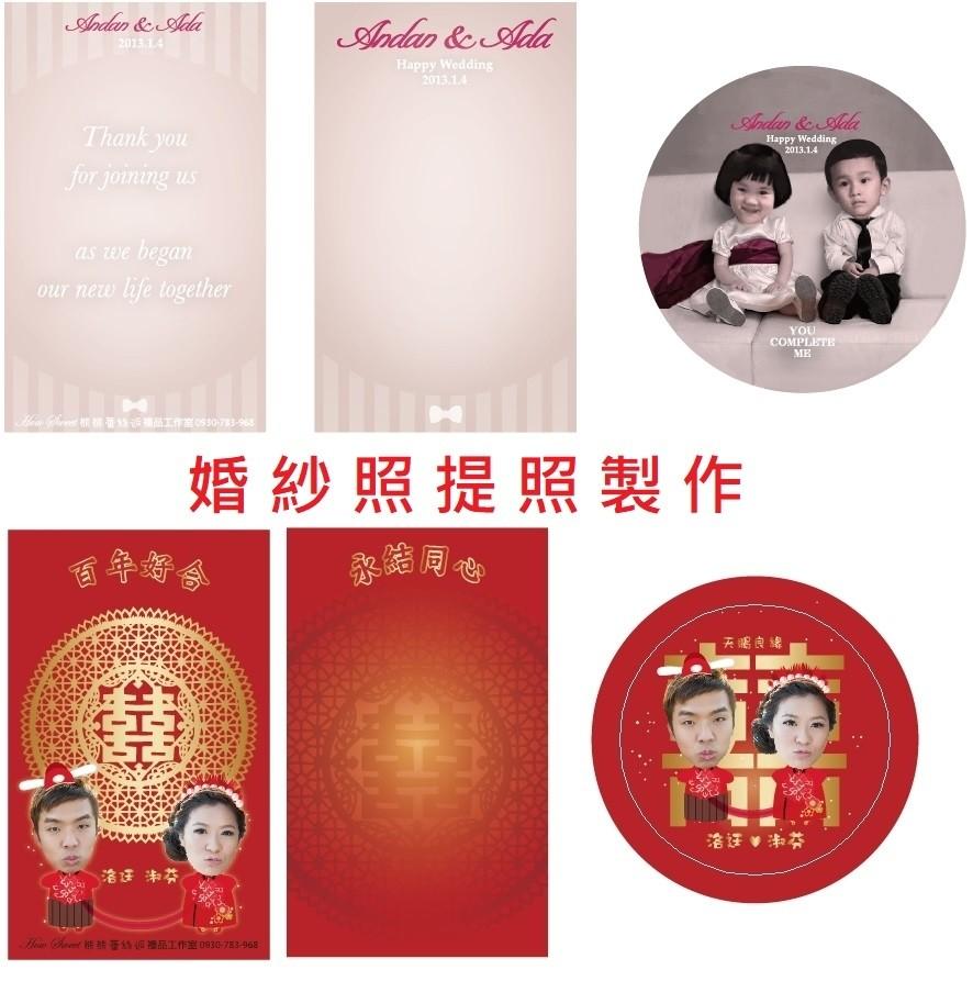 婚禮週邊-婚禮紀念小物系列30-磁鐵開瓶器-婚紗照-冰箱美化-來圖客製(100枚)