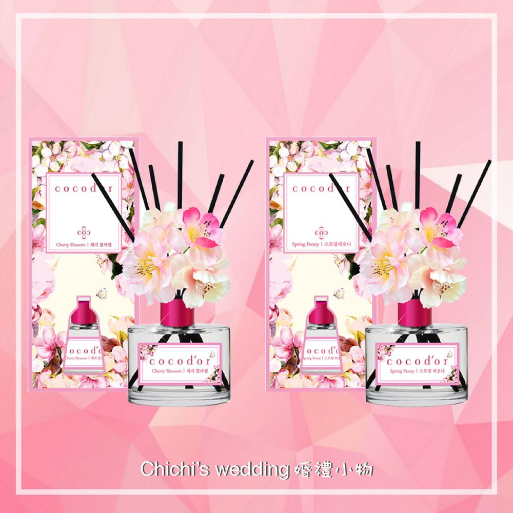 婚禮週邊-韓國Cocod'or櫻花限定香氛擴香瓶