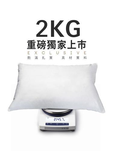 飯店枕頭2KG 重磅不挑枕