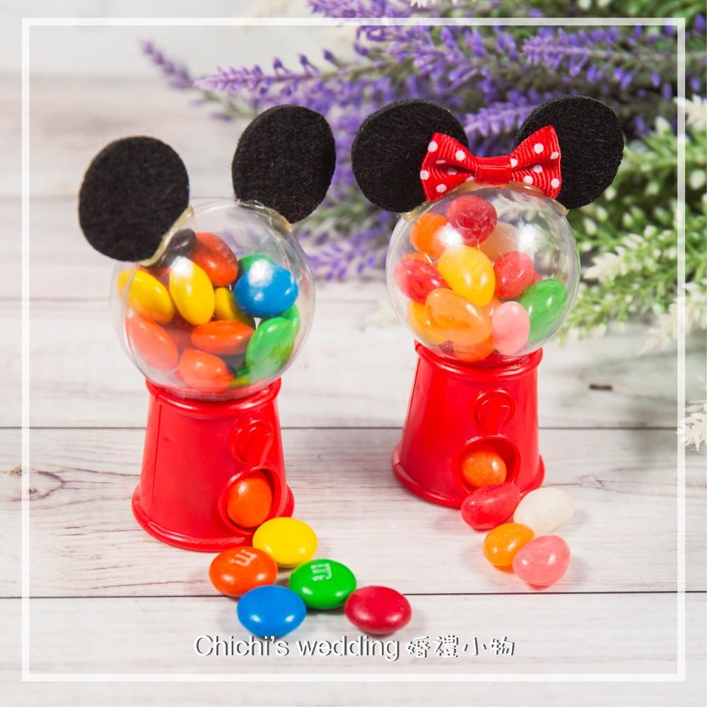 婚禮週邊-米奇米妮超夯婚禮糖果扭蛋機