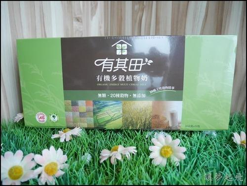 有其田有機多穀植物奶盒裝產品照
