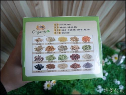 有其田有機多穀植物奶20種穀物產品說明