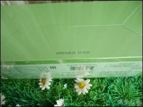有其田有機多穀植物奶盒裝有效期限