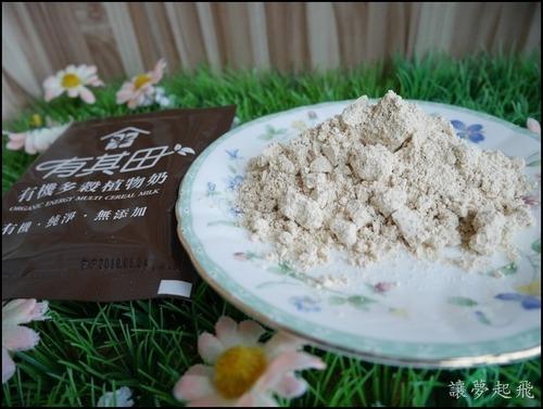有其田多穀植物奶單入小包裝及內容物