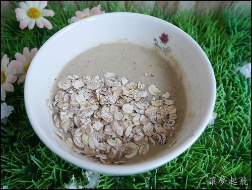 有機三色穀麥片加入20穀植物奶中